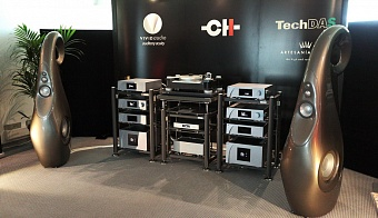 Главная система Hi Fi & High End Show 2017